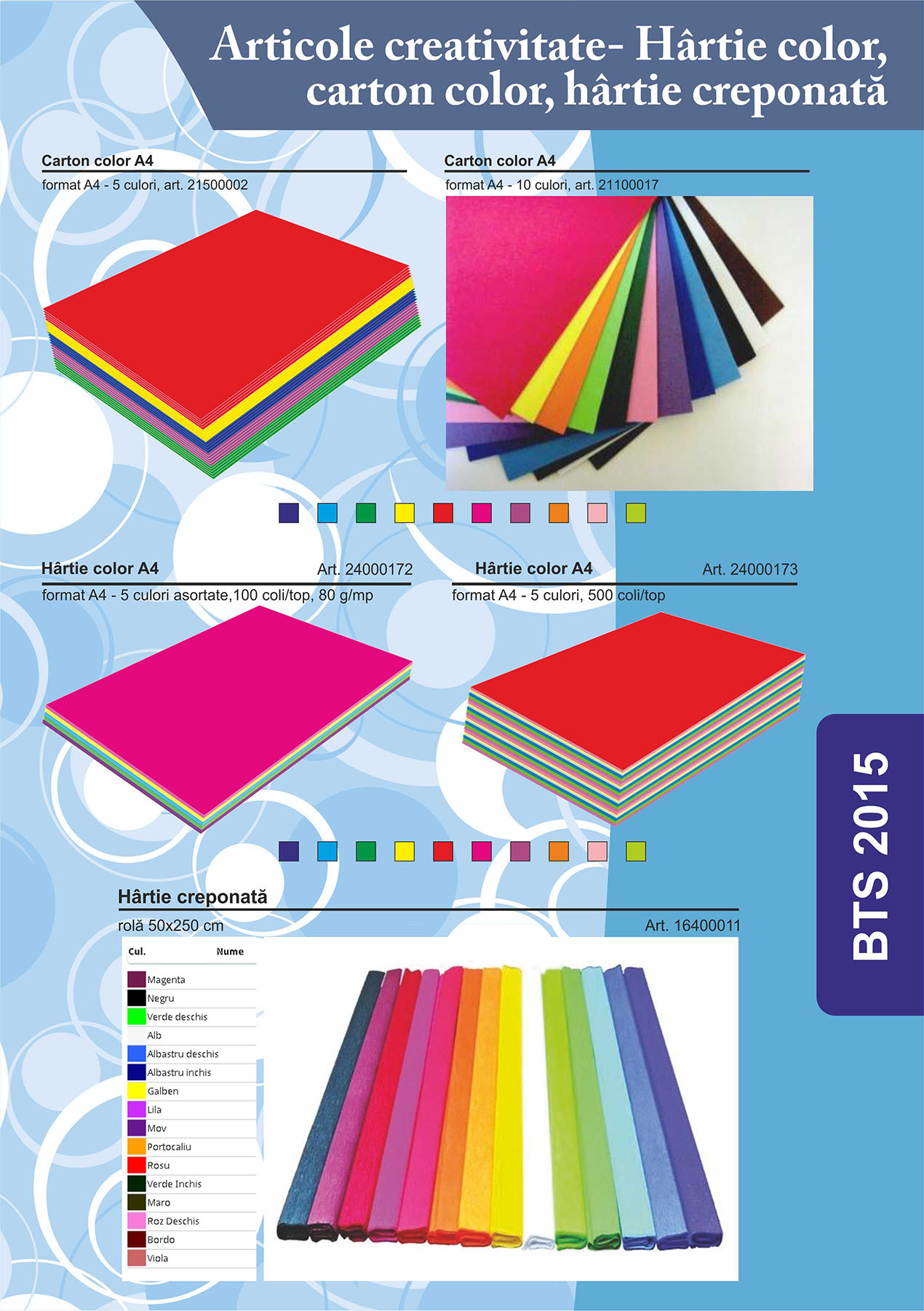 Carton Color A4 Image